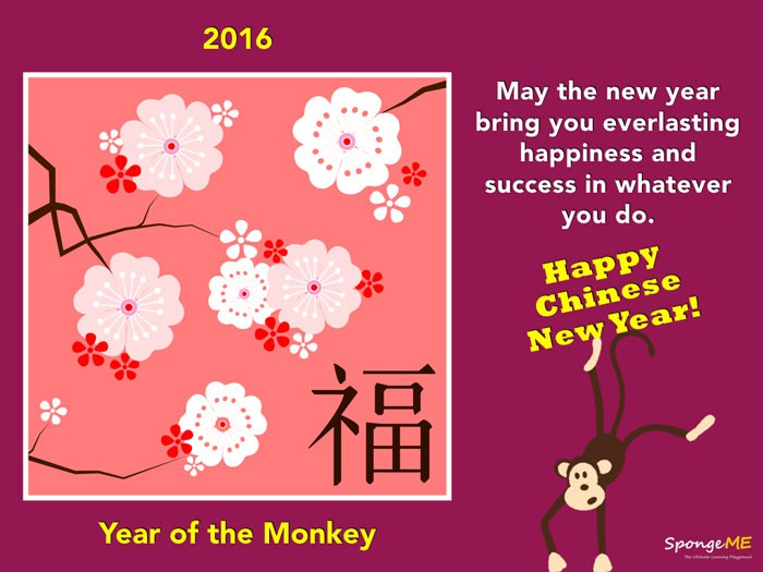 Happy year of the monkey from sponge me 2016 m4hsunfo